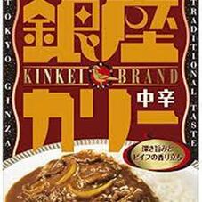 銀座カリー 178円(税抜)