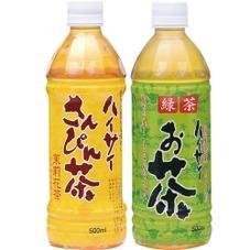 ハイサイさんぴん茶・お茶 39円(税抜)