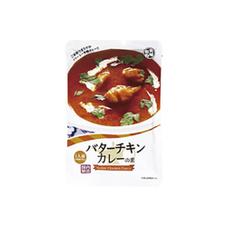 バターチキンカレーの素 185円(税抜)