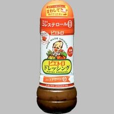 ドレッシング(和風しょうゆ) 258円(税抜)