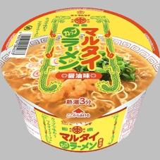 マルタイカップラーメン(醤油味) 88円(税抜)