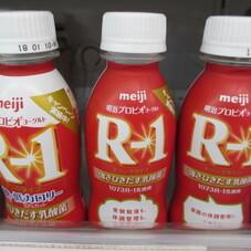 R-1ドリンクヨーグルト 125円(税抜)