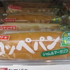 コッペパンジャム&マーガリン 89円(税抜)