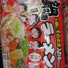 鍋用ラーメン 159円(税抜)