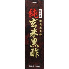 純玄米黒酢 298円