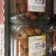 梅干し 278円(税抜)