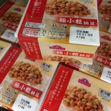 納豆 68円(税抜)