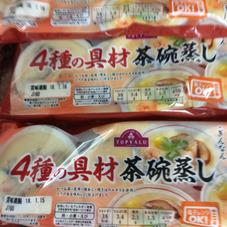 茶碗蒸し 198円(税抜)