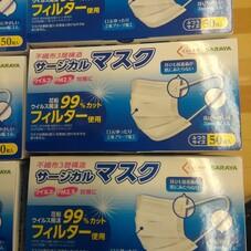 サージカルマスク 398円(税抜)