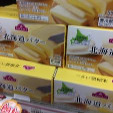 バター 328円(税抜)