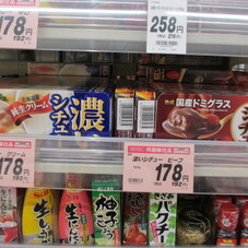 濃いシチュー(クリーム・ビーフ) 178円(税抜)