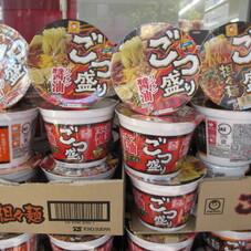 ごつ盛り(醤油・味噌・担々麺) 99円(税抜)