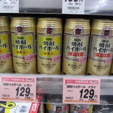 焼酎ハイボール(レモン・ドライ) 129円(税抜)