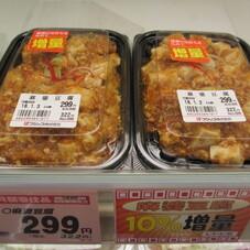 麻婆豆腐10%増量 299円(税抜)