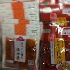 福神漬け 98円(税抜)