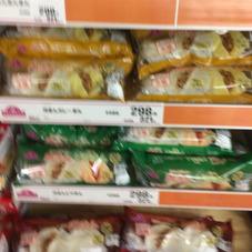 肉まん 298円(税抜)