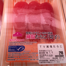 減塩たらこ 298円(税抜)