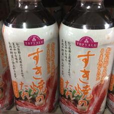 すき焼きのたれ 198円(税抜)