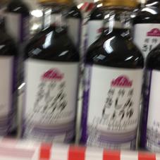 刺身醤油 138円(税抜)