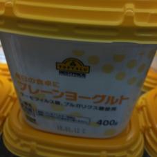 プレーンヨーグルト 98円(税抜)