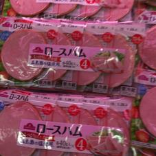 ロースハムスライス 258円(税抜)