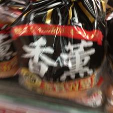 香薫あらびきポークウインナー 298円(税抜)