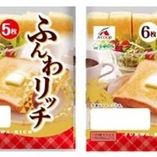 ふんわリッチ 100円(税抜)