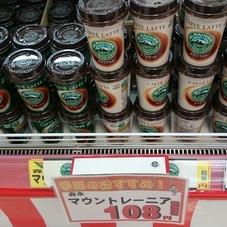 マウントレーニア 108円(税抜)