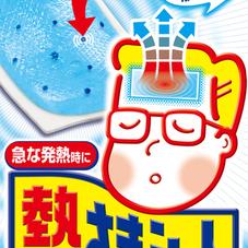 熱さまシート増量 大人用 388円(税抜)