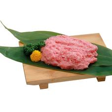 生食用マグロすき身 258円(税抜)