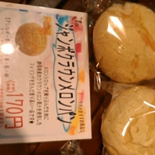 ジャンボクラウンメロンパン 170円(税抜)