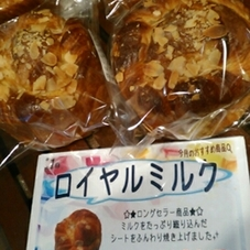 ロイヤルミルク 190円(税抜)
