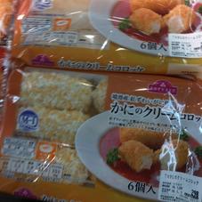 かにクリームコロッケ 298円(税抜)