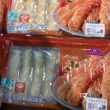 えびフライ 398円(税抜)