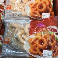 いかリングフライ 298円(税抜)