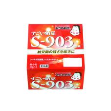 すごい納豆・S-903 128円(税抜)