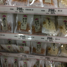 さきいか 298円(税抜)