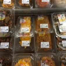 魚屋さんの珍味 298円(税抜)