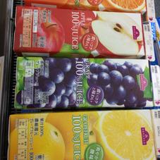 果汁100%ジュース 138円(税抜)
