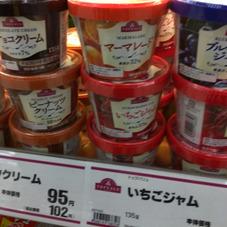ジャム 95円(税抜)