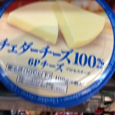 6pチーズ 165円(税抜)
