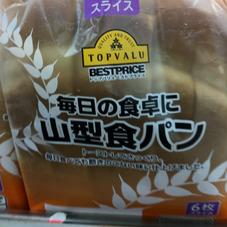 山型食パン 91円(税抜)