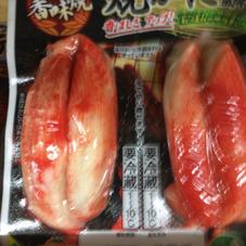 焼きがに風味 188円(税抜)
