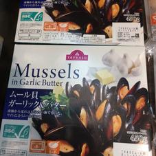 ムール貝ガーリックバター 398円(税抜)