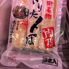 きりたんぽ 380円(税抜)