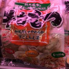 牛しろもつ 284円(税抜)
