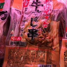牛すじ串 298円(税抜)