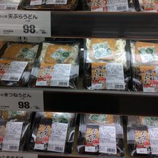エコノミー麺 98円(税抜)