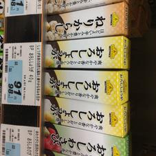 チューブ薬味 91円(税抜)