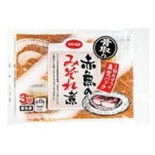 骨取り赤魚のみぞれ煮≪冷凍魚≫ 10%引
